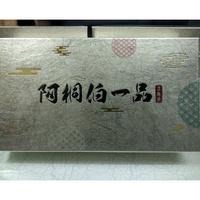 ✨阿桐伯極品龜鹿花膠原膠28塊