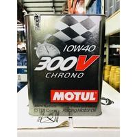 『油工廠』 Motul CHRONO 10w40 PORSCHE/SUBARU-STi / NISMO-GT 300V