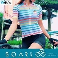 【SOAR3275】bicycle單車維修商品車店/WAST限量車衣/nini彩虹條紋車衣/女版現貨