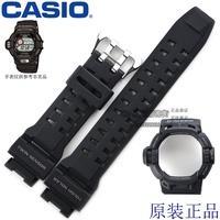 原裝卡西歐集G-SHOCK手表帶G9200/GW9200/GW9110男樹脂帶表殼套裝