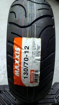 正新 MAXXIS 瑪吉斯 機車輪胎 M 6029 130/70-12 自取980元 完工價1300 馬克車業