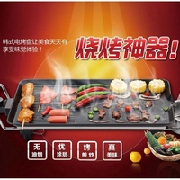 home electric oven smokeless electric grill pan multifunctional