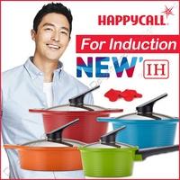 ◆Authentic◆Happycall IH 4 Set Alumite Ceramic Coating Pot