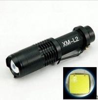 破盤大促銷 XM-L2聚焦 掌心雷手電筒 超亮 全配(1200流明)LED手電筒18650電池