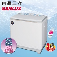 SANLUX 台灣三洋 媽媽樂10公斤 雙槽洗衣機 SW-1068