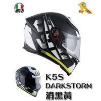 任我行騎士部品 AGV K5S DARKSTORM 消黑黃 亞洲版 全罩 安全帽