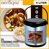 Aerogaz 5L Thermo Pot (AZ-507TP)
