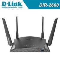 友訊 DIR-2660 Wi-Fi Mesh 雙核心 無線路由器 D-Link AC2600 MU-MIMO 【每家比】