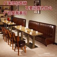 【富麗家居】設計師款定制西餐廳卡座沙發 咖啡廳奶茶店甜品店Ktv雙人卡座沙發桌椅組合