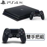 PS4 Pro 1TB主機 (雙手把組) 贈:手把果凍套*2