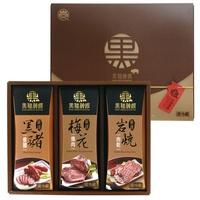 【野味食品】黑橋牌黑豬秘饌特典禮盒B(黑豬肉香腸+黑豬梅花燒肉+黑豬岩燒肉乾)(附贈禮盒禮袋)(桃園出貨)