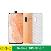 (Buy 1 get 1 free) 3D carbon fiber back cover protective film for OPPO realme3/ realme 3pro / realme 2/realme C2/realme X. After sticker screen protector without glass