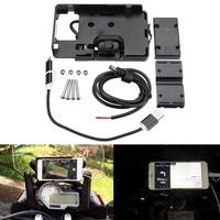 Mobile Phone GPS Navigation Bracket Holder USB Charging For BMW S1000R R1200GS Black - intl