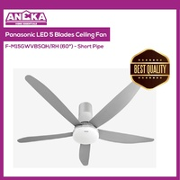 PANASONIC LED 5-Blade 1500mm (60 inch) F-M15GW VBSQH (Platinum Silver) Short Pipe Ceiling Fan