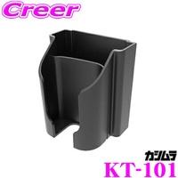 感覺清醒,收藏Kashimura尺漏洞KT-101 glo專用的持有人車裏面的電子香煙!! Creer Online Shop