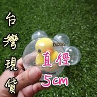 5cm 蛋殼 扭蛋 透明球 摸彩球 娃娃機 扭蛋 尾牙 活動 春酒 轉蛋 抽獎 扭蛋機 空扭蛋 扭蛋殼 空殼 扭蛋球