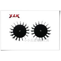 (小小五金) XLK 遙控割草機 X1R 鐵輪組 不打滑