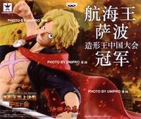 日版金證 頂上決戰 中國大會 薩波 -SABO- 單售彩色款 海賊王 公仔