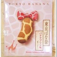 Tokyo banana東京芭那那8入裝