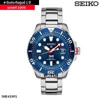 Seiko SNE435 SNE435P1 Men Prospex PADI Solar Diver's 200M Special Edition Watch