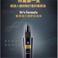 🎉9月限時特賣🎉Dr's Formula 台塑生醫髮根強化標靶促進液 50ml贈髮根強化洗髮精200ml