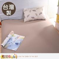 記憶床墊 台灣製5cm竹炭記憶床墊 雙人5x6.2尺 魔法Baby~u3601