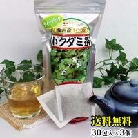 魚腥草魚腥草茶茶葉袋其他國產有機 dokudami 茶 30 包 x 3 件套的 05P12Oct15 okinawajohokan