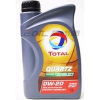 【易油網】TOTAL QUARTZ 9000 FUTURE 0W20 合成機油 法國原裝進口