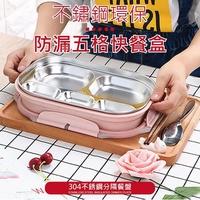 不鏽鋼環保五格快餐盒(2入組)