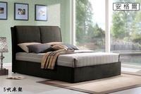 !新生活家具! 嵌入式 布質 床架 床底 雙人床 標準床 5尺床架 床台 咖啡色 實木床架 排骨架《安格爾》 非 H&D ikea 宜家