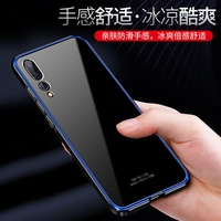 Oppo R11/R11S/R11 Plus/R11S Plus Metal Frame Case + Tempered Glass  24868