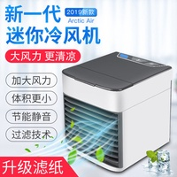Air Cooler / Arctic Air / Desktop Portable Air Conditioner / Mini Air Cooler / Cooling Fan / Humidifier