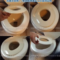 【BONA居家水電舖】子母蓋 兒童馬桶蓋(大人也能用)抗菌子母式馬桶蓋CF632 CF634 電光 防尿布疹