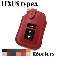 把LEXUS Type-A GS IS NX RC RC-F RX LX F-SPORT雷克薩斯禮物禮物名放進去,進入標識 Inokura Leather
