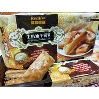 (好市多 代購) Kenji 健司 健康時刻 生奶油千層派 (100%純生奶油製造)(80g/包/8塊)(真的好吃😋)