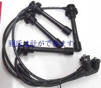 ※豬氏會社※MITSUBISHI 三菱 FREECA 高壓線 福利卡 2.0 噴射 高壓線(矽導線) 7mm