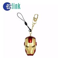 [FREE NM] Marvel - Iron Man EZ-Charm