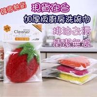 【現貨在台 速發】韓國加厚版草莓壓克力洗碗巾 廚房洗碗布 菜瓜布 清潔布
