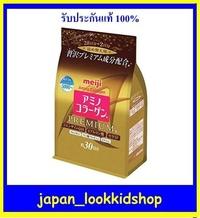 Meiji Collagen Premium 5000mg.เมจิ คอลลาเจน สูตรพรีมี่ยมสีทอง ขนาดทาน 30วัน