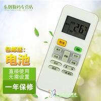 Charms: Midea Air Conditioning Remote RN02ABG 02J 02D 02 Shum RN02CBGM