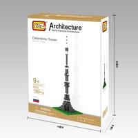 小頑童 lego樂高式 鑽石積木 9361 著名建築模型巴黎鐵塔