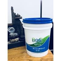 Best 易柔 高分子PU彈性防水材 B-301 防水漆 防水材 單液中材