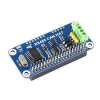 樹莓派3代 3b 擴展板 RS485 SPI CAN匯流排模組 UART通信模組 B
