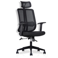 Ergonomic Mesh Office Chair  Model: JADE