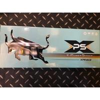 Savage Bull 野蠻公牛 XPS 避震器 後避震 各車系 勁戰 Bws Jet Racing