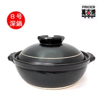 日本陶鍋【萬古燒】白線 IH對應 8號 陶鍋 土鍋 砂鍋 日本製陶瓷