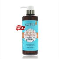 SOFEI舒妃摩洛哥堅果油洗髮精-500ML [52023]受損髮質適用