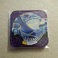Pokemon Tretta Trophy Kyogre