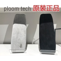 韓風雜貨鋪#PLOOM TECH+plus收納盒收納包霧化器全收納