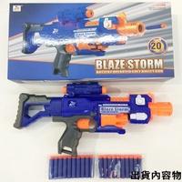 NERF 同款 電動軟彈槍 (10發彈夾) 軟彈槍 連發軟彈槍 狙擊槍 電動衝鋒槍 吸盤彈 小號【B770008】